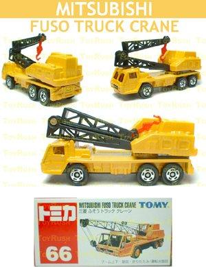 Tomy Tomica Diecast : #66 Mitsubishi Fuso Truck Crane