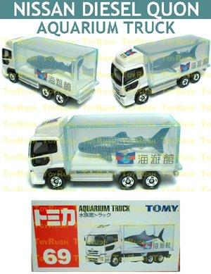 Tomy Tomica Diecast : #69 Nissan Diesel Quon Aquarium Truck