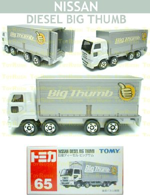 Tomy Tomica Diecast : #65 Nissan Diesel Big Thumb