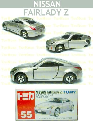 Tomy Tomica Diecast : #55 Nissan Fairlady Z