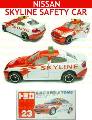 Tomy Tomica Diecast : #23 Nissan Skyline Safety Car