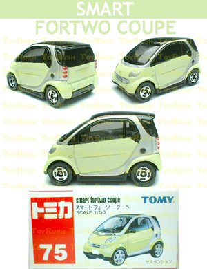 Tomy Tomica Diecast : #75 Smart fortwo Coupe