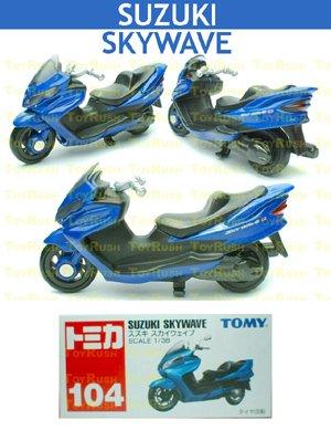 Tomy Tomica Diecast : #104 Suzuki Skywave (Last Piece)