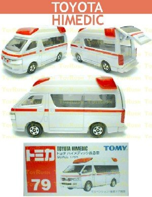 Tomy Tomica Diecast : #79 Toyota Himedic