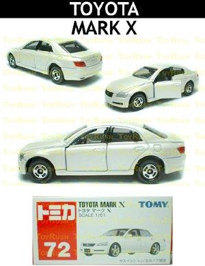 Tomy Tomica Diecast : #72 Toyota Mark X