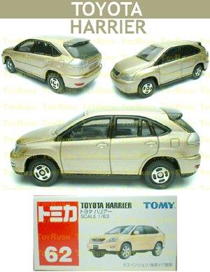 Tomy Tomica Diecast : #62 Toyota Harrier SUV