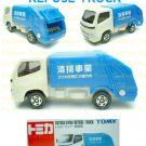 Tomy Tomica Diecast : #45 Toyota DYNA Refuse Truck