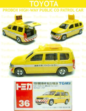 Tomy Tomica Diecast : #36 Toyota Probox High-Way Public Co. Patrol Car