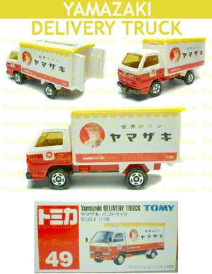 Tomy Tomica Diecast : #49 Yamazaki Delivery Truck