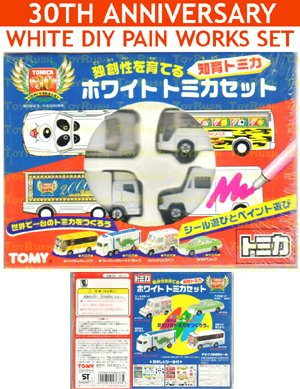 Tomy Tomica Limited Edition Box Set : 30th Anniversary White DIY Paint Works Set