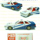 Tomy Tomica 30th Anniversary Limited Edition Diecast : #10 Toyota Soarer 2800GT