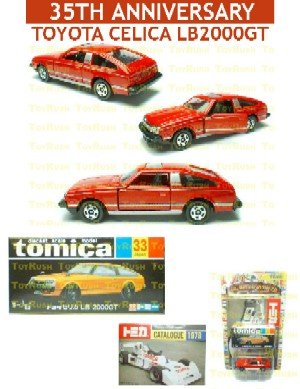 Tomy Tomica 35th Anniversary Limited Edition Diecast : #33 Toyota Celica LB2000GT + 1978 Catalog