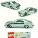 Tomy Tomica Museum Series Diecast : #M-28 Nissan Skyline 2000 Turbo GT-ES