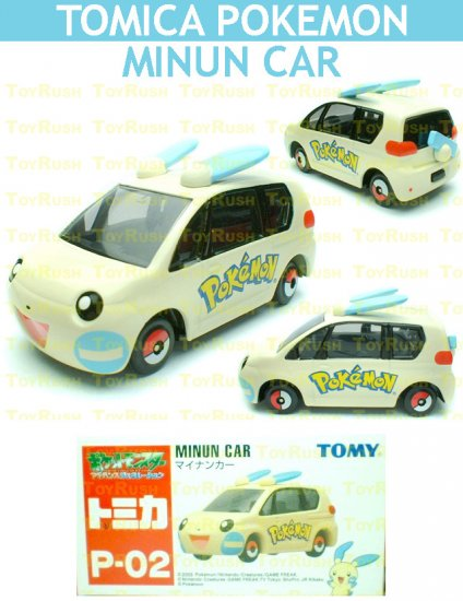 Tomy Tomica Disney Edition Diecast : #P-02 Pokemon Minun Car (Last Piece)