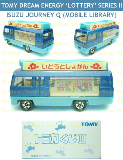 Tomy Tomica Lottery Series II : #L2-18 Isuzu Journey Q (Mobile Library)