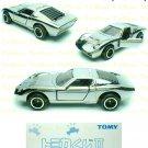 Tomy Tomica Lottery Series II : #L2-07 Silver Lamborghini Miura SV (Last Piece)