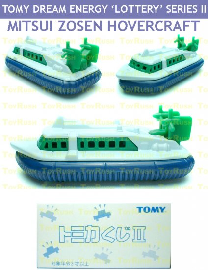 Tomy Tomica Lottery Series II : #L2-12 Mitsui Zosen Hovercraft