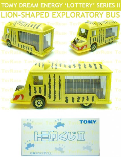 Tomy Tomica Lottery Series II : #L2-09 Lion-Shaped Exploratory Bus