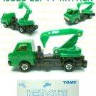 Tomy Tomica Lottery Series II : #L2-03 Isuzu ELF FF MyPack