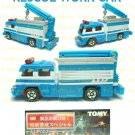 Tomy Tomica Lottery Series VII : #L7-12 Police Department Rescue Work Car (Last Piece)
