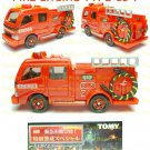 Tomy Tomica Lottery Series VII : #L7-15 Morita Fire Engine Type CD-I