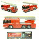 Tomy Tomica Lottery Series VII : #L7-04 Hino Aerial Ladder Fire Truck (Last Piece)