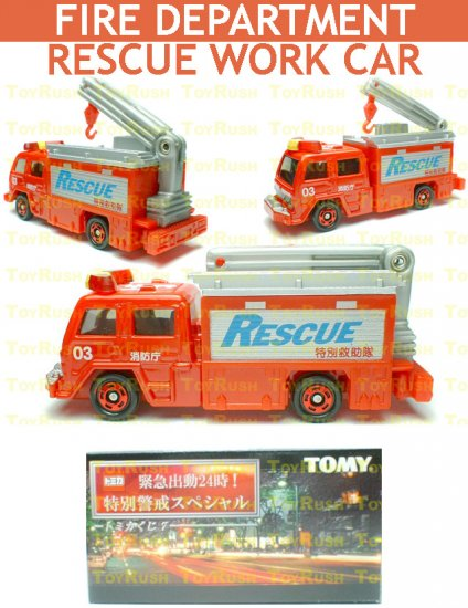 Tomy Tomica Lottery Series VII : #L7-06 Fire Department Rescue Work Car