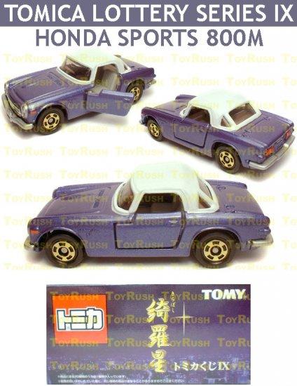 Tomy Tomica Lottery Series IX : #L9-10 Sports 800M (Last Piece)