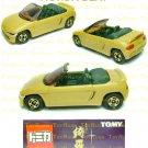 Tomy Tomica Lottery Series IX : #L9-11 Honda Beat (Last Piece)