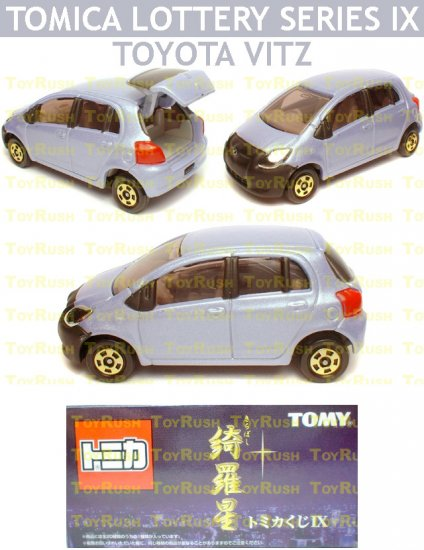 Tomy Tomica Lottery Series IX : #L9-14 Toyota Vitz