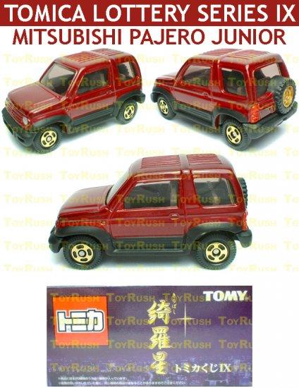Tomy Tomica Lottery Series IX : #L9-17 Mitsubishi Pajero Junior