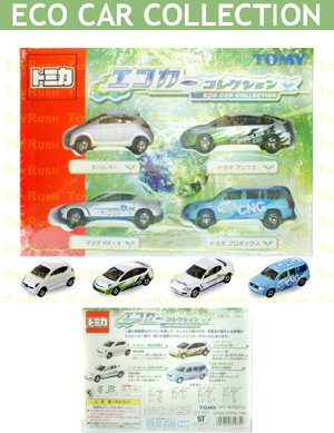Tomy Tomica Box Set : Eco Car Collection Set of 4