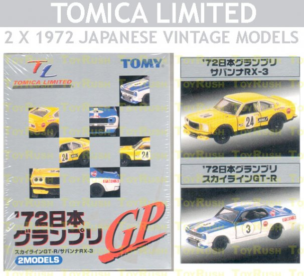 Tomy Tomica Limited Edition GP Box Set : Vintage Model 1972 GT-R and RX-3