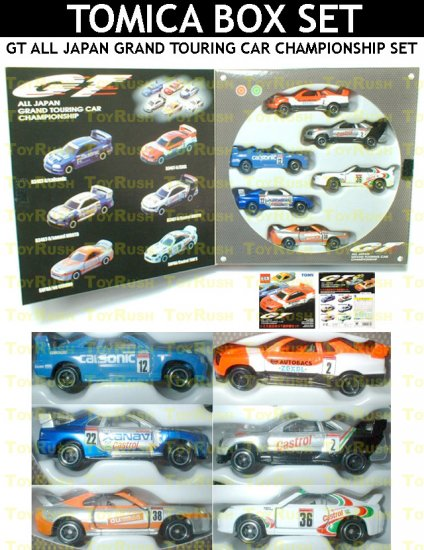 Tomy Tomica Limited Edition GT Box Set : GT All Japan Grand Touring Car Championship Set