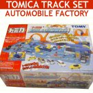Tomy Tomica Track Box Set : Tomica Automobile Factory