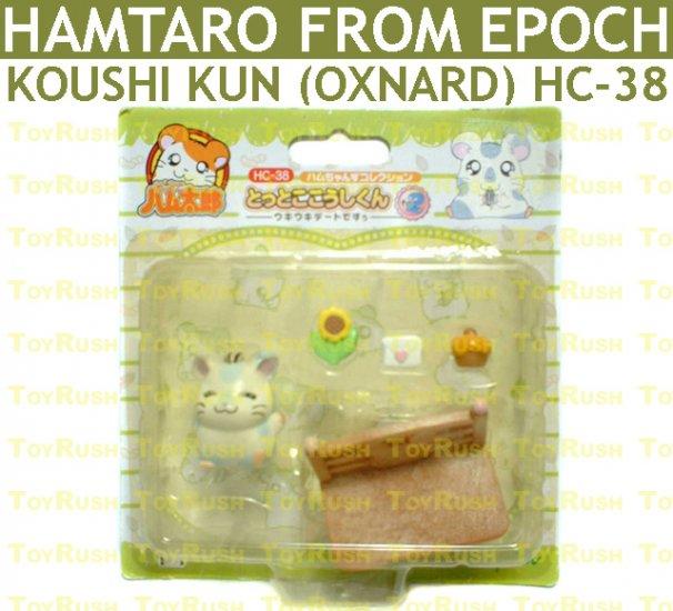 HAMTARO PLAYSET from Epoch Japan : HC-38 Koushi Kun / Oxnard