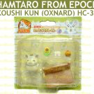 HAMTARO PLAYSET from Epoch Japan : HC-38 Koushi Kun / Oxnard