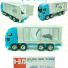 Tomy Tomica Diecast : #47 Animal Carrier (Penguin)