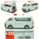 Tomy Tomica Diecast : #48 Toyota Hiace Multi Purpose Car