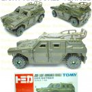 Tomy Tomica Diecast : #114 JSDF Light Armoured Vehicle