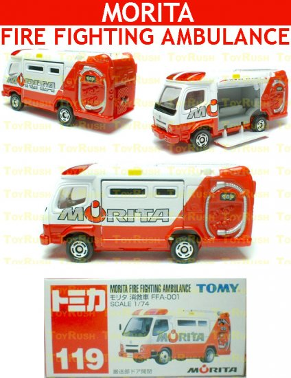 Tomy Tomica Diecast : #119 Morita Fire Fighting Ambulance FFA-001
