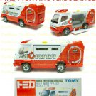 Tomy Tomica Diecast : #119 Morita Fire Fighting Ambulance FFA-001