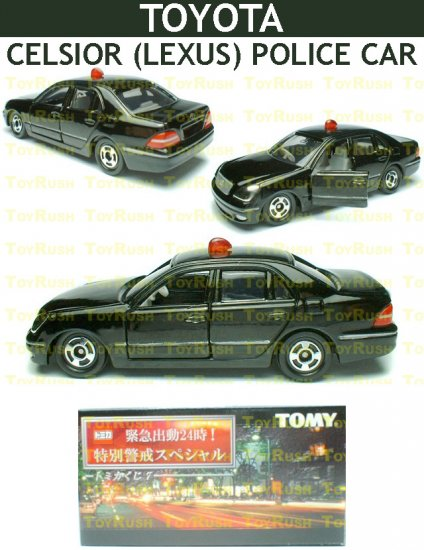Tomy Tomica Lottery Series VII : #L7-13 Toyota Celsior (Lexus) Police Car