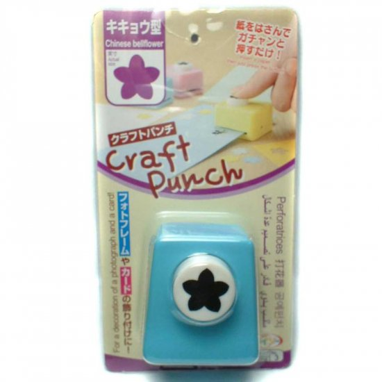 Punch for Scrapbook: CRAFT PUNCH - CHINESE BELL FLOWER