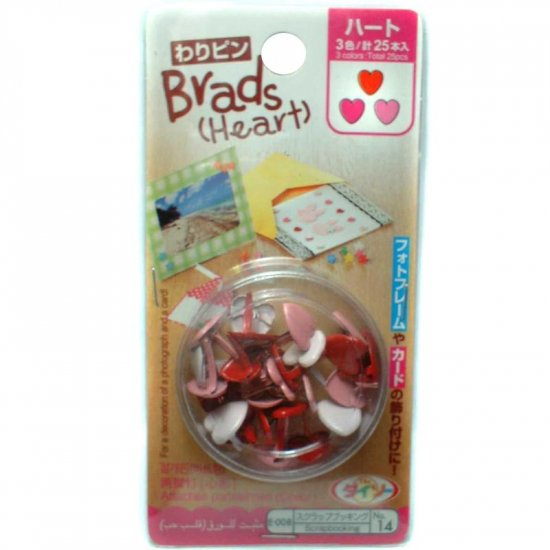 """Brads / Paper Fasteners for Scrapbook: Pink Red Love Heart Brads 1/2"""" wide x 25 pieces"""