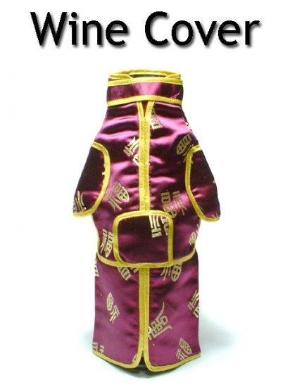 Purple Silk Brocade Wine / Champagne Cover