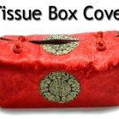 Red Silk Brocade Tissue Box Cover