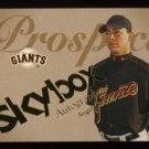 2004 Skybox Autographics Prospect # 87 Angel Chavez RC #d 0984 of 1500 Giants Rookie