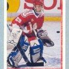1990-91 UD # 458 -- Felix Potvin Rookie Card RC