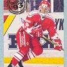 1992-93 UD # 586 -- Paul Kariya Rookie Card RC